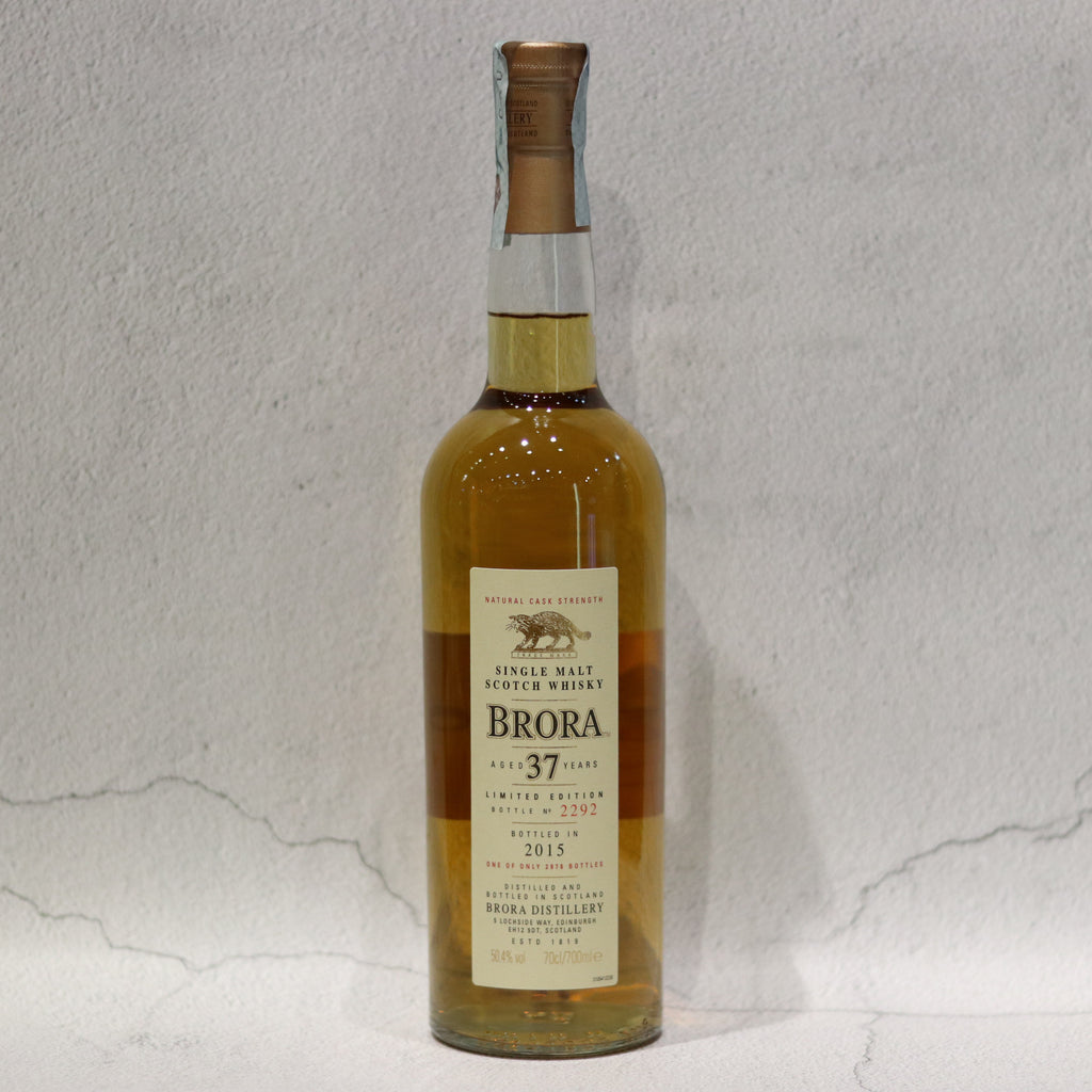 Brora 37YO (Bottled 2015) - 70cl/50.4%