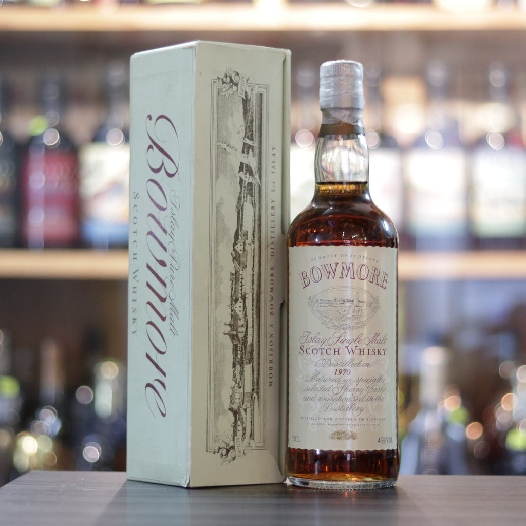 Bowmore 1970 Sherry Cask - 75cl/43%