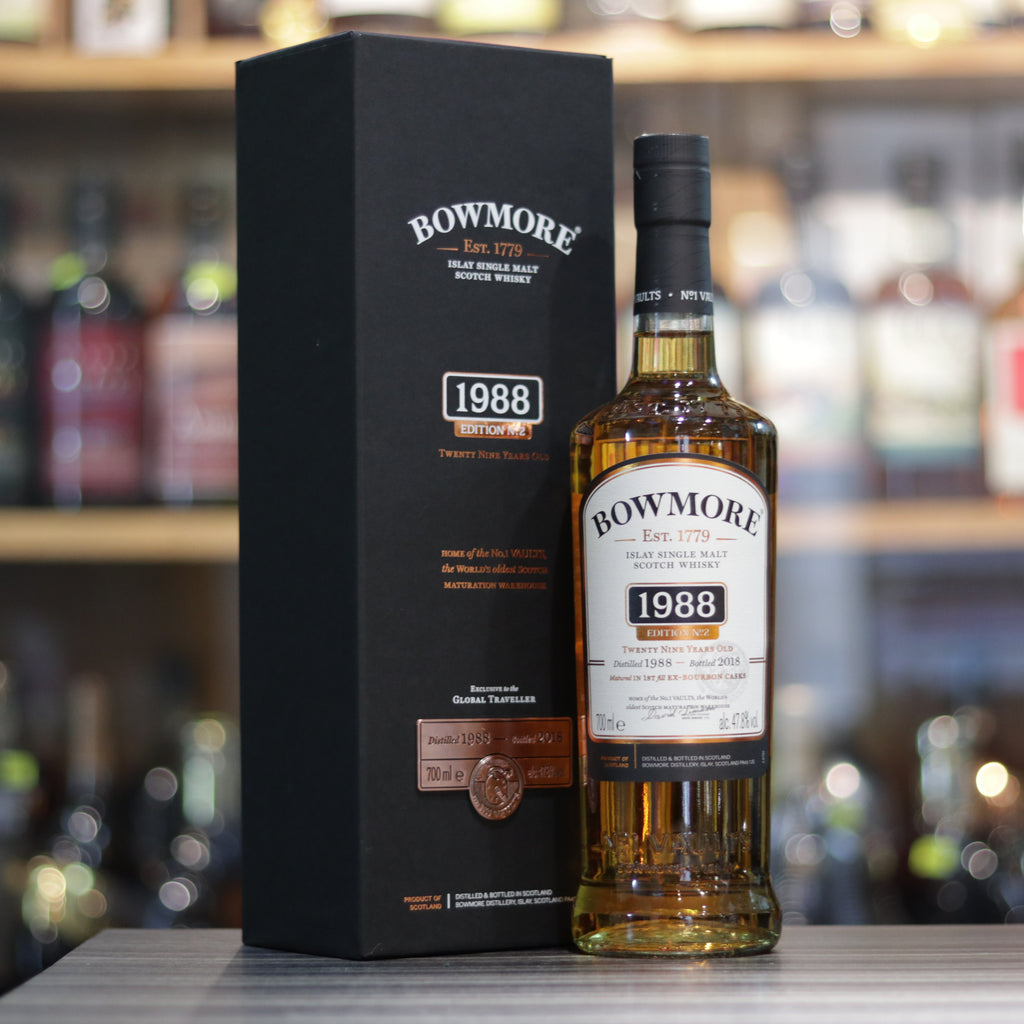 Bowmore 1988 Vintage Edition No.2 (Bottled 2018) - 70cl/47.8%