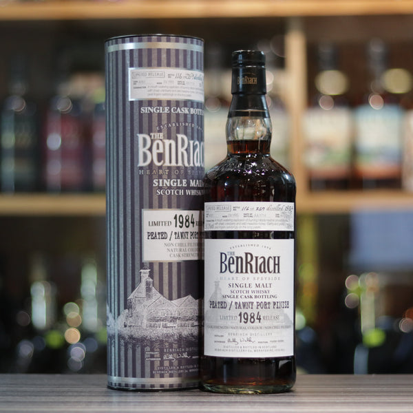 BenRiach 1984/29YO Cask#4051 - 70cl/50.3%