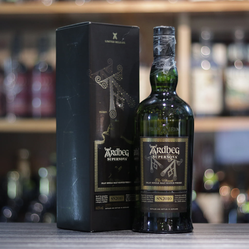 Ardbeg Supernova 2010 - 70cl/60.1%