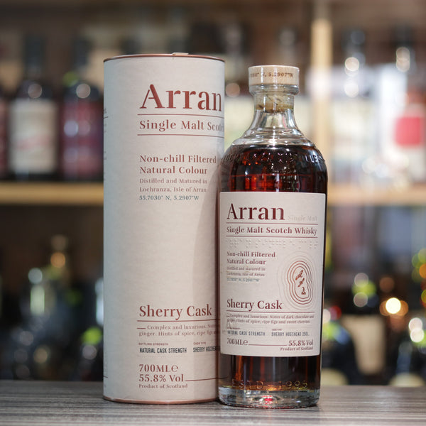 Arran Bodega Sherry Cask - 70cl/55.8%