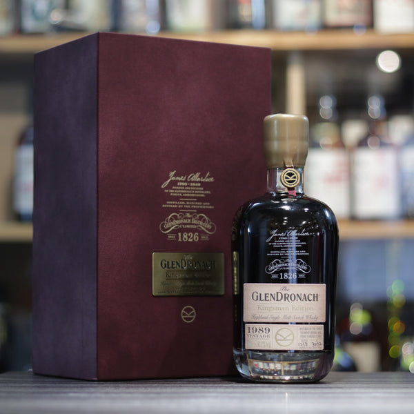 "Glendronach ""Kingsman Edition"" Batch 2 - 70cl/50.1%"