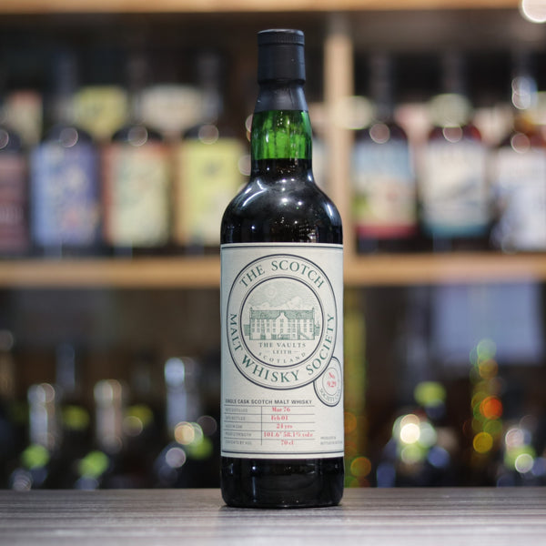 "SMWS 9.29 ""Glen Grant"" Old Bottling - 70cl/58.1%"