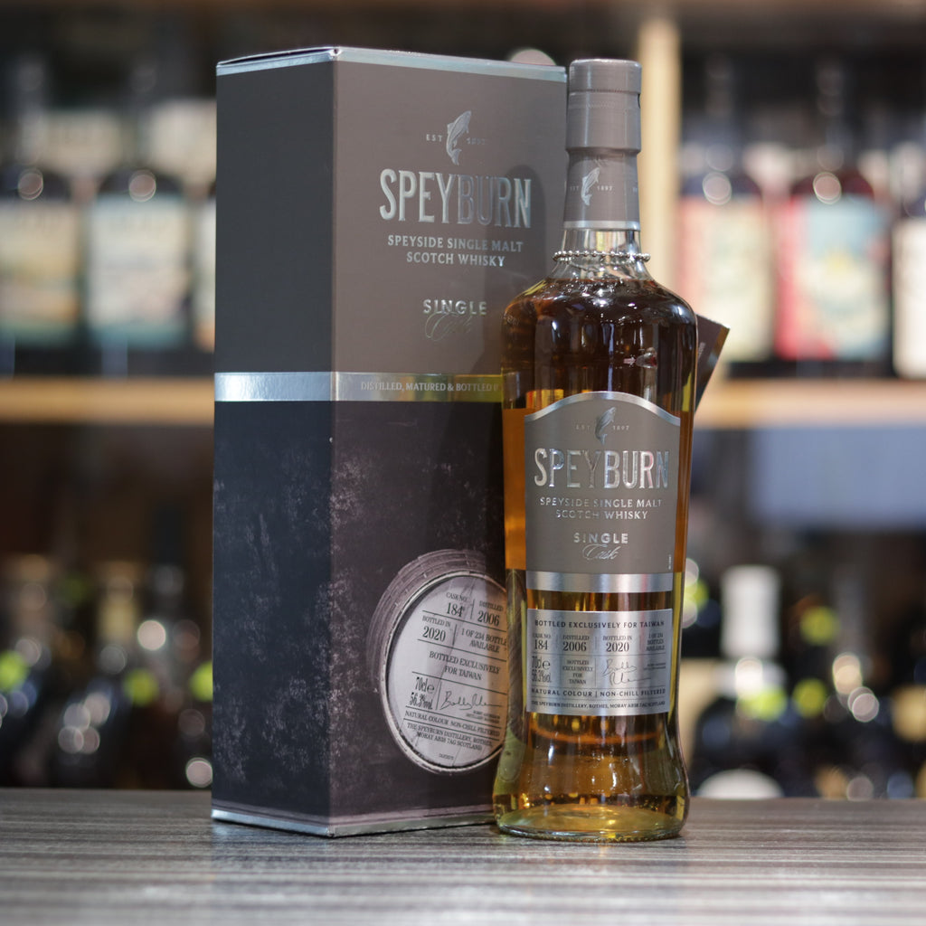 Speyburn Single Cask 2006/2020 - 70cl/56.3%