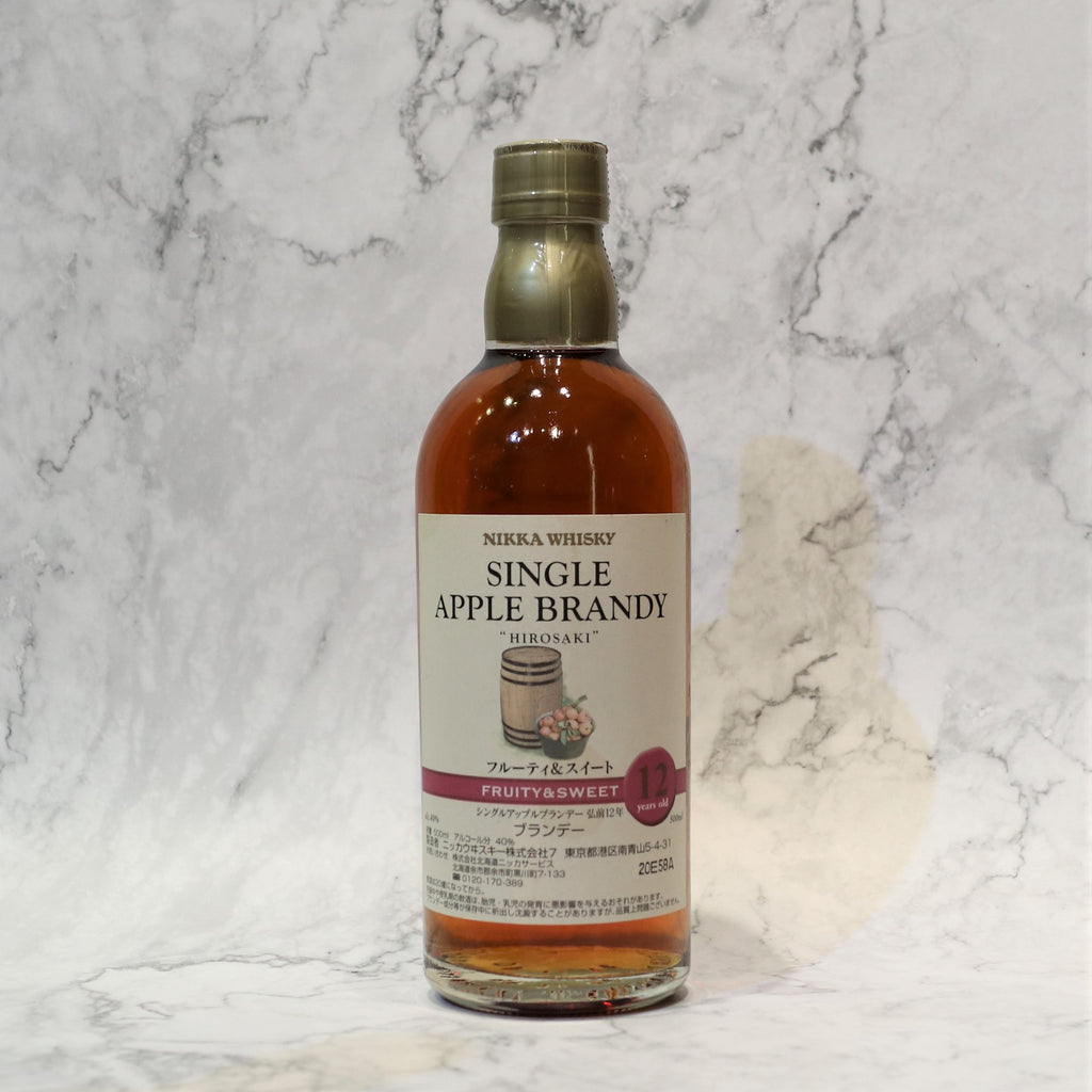 Nikka 12YO Single Apple Brandy - 50cl/55%