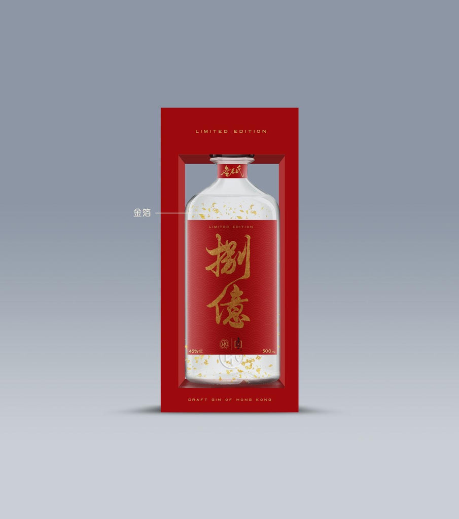 "NIP Limited Edition ""捌億"" - 50cl/45%"
