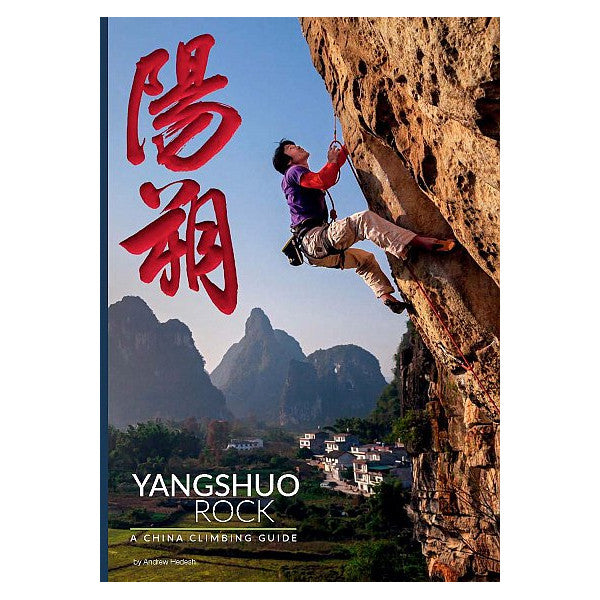 Yangshuo Rock: A China Climbing Guide Book Cover
