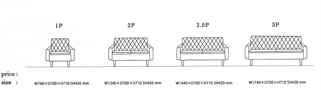 EDEL SOFA (Without Armparts)