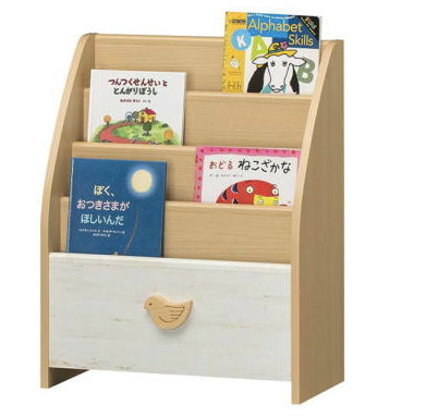 SHIRAI Land Kids Rack LAK-7055BS A