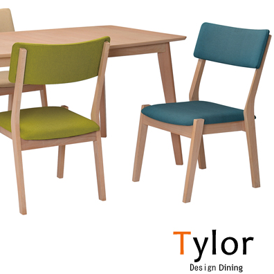 Marche Tylor Dining Chair