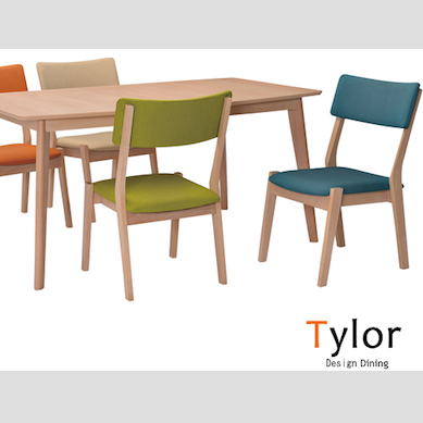 Marche Tylor Extension Dining Table