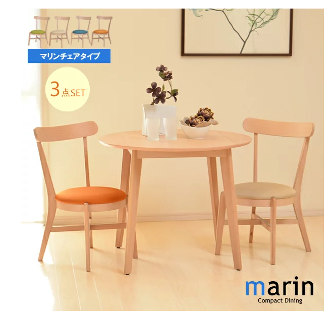 Marche Marine Dining Chair