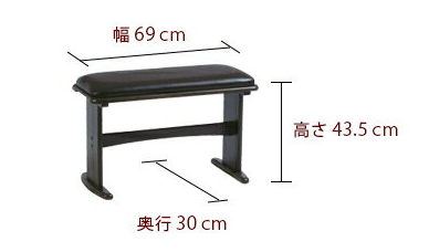 Marche Butter II Bench