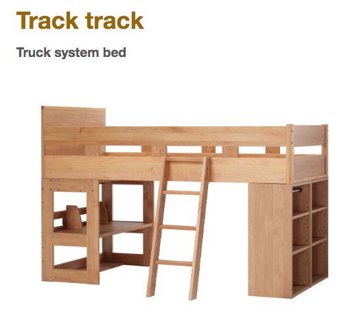Truck system bed