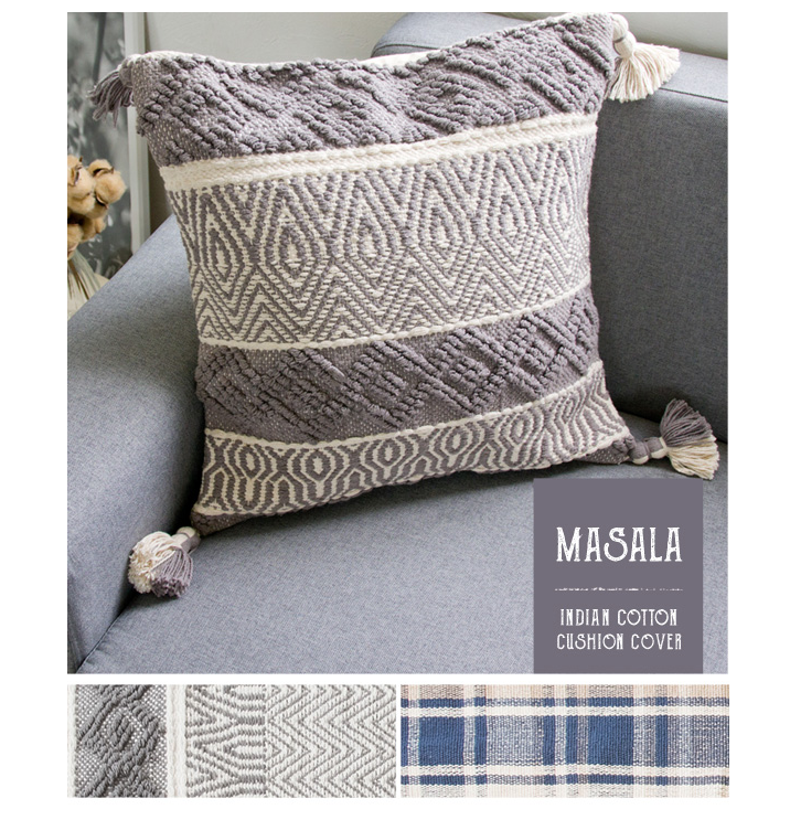 Masala Cushion Cover
