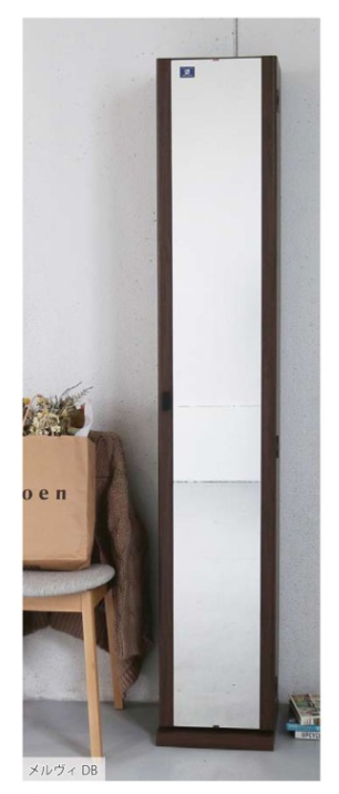 Mervi Storage with Mirror