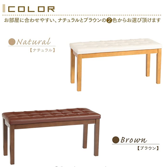 DELICA Dining Bench