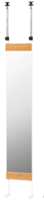 Utility TP-M300 Panel Mirror(NA)/(BR)