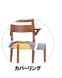 1-Style INSPIRE Short-arm Chair