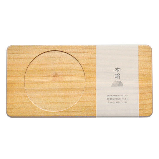 Kirin Cherry Cafe Tray