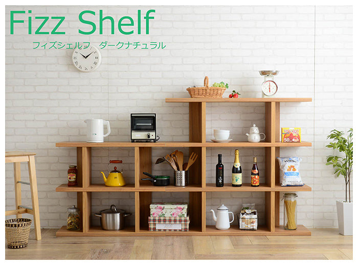 Sato Sangyo FIZZ Open Shelf