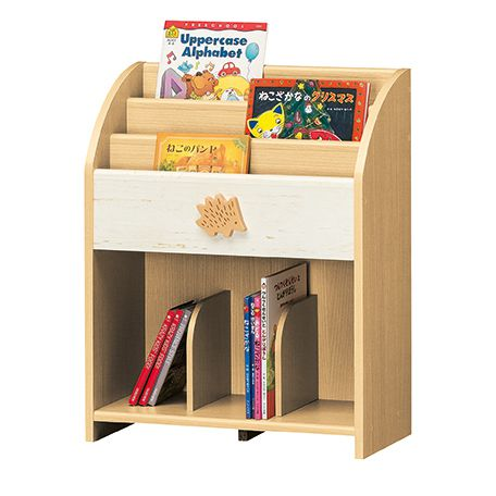 Shirai Land Kids Book Shelf LAK-7055BS B