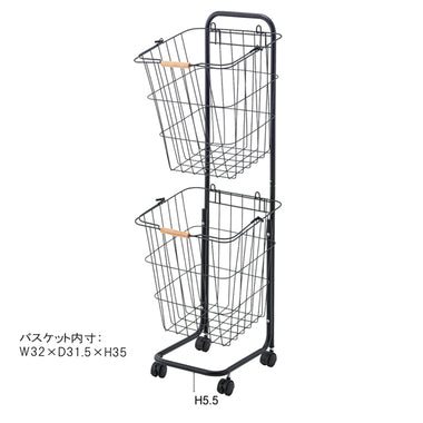Basket Wagon LFS-881