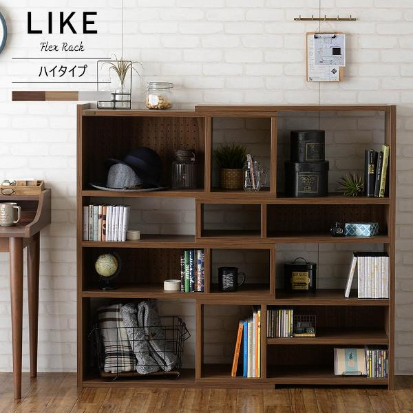 Sato Sangyo LIKE RACK Open Shelf