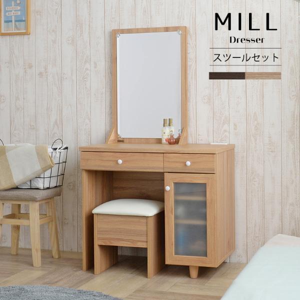 Sato Sangyo MILL Dressing Table with Stool