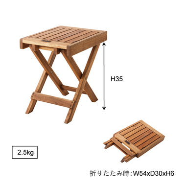 Room Essence folding outdoor table  NX-513
