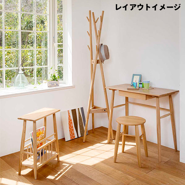 Akebono Magazine Table