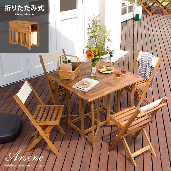 Room Essence Kuriki Dininig 5-piece set (outdoor)NX-903