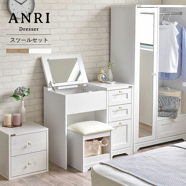 Sato Sangyo ANRI Dressing Table with Stool