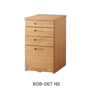 Beeno Side Chest