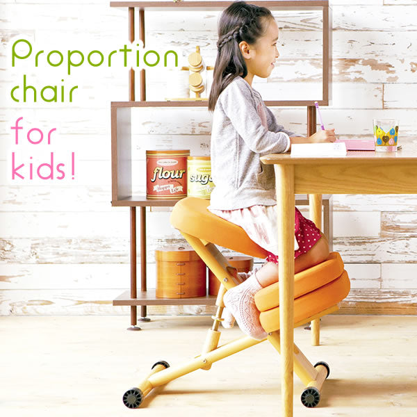 Proportion Chair