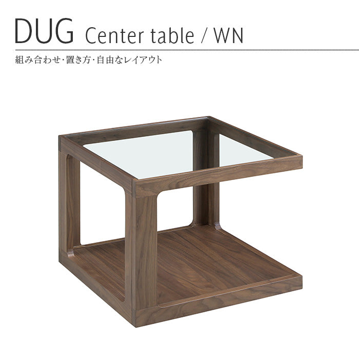 DUG Coffee Table