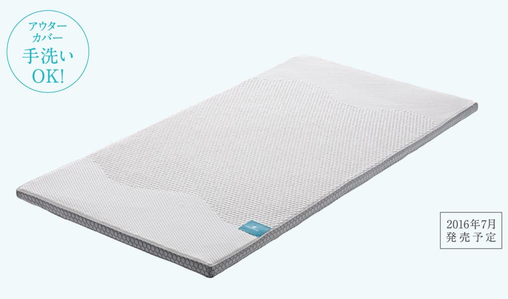 NUAGE Mattress - Thick 200mm