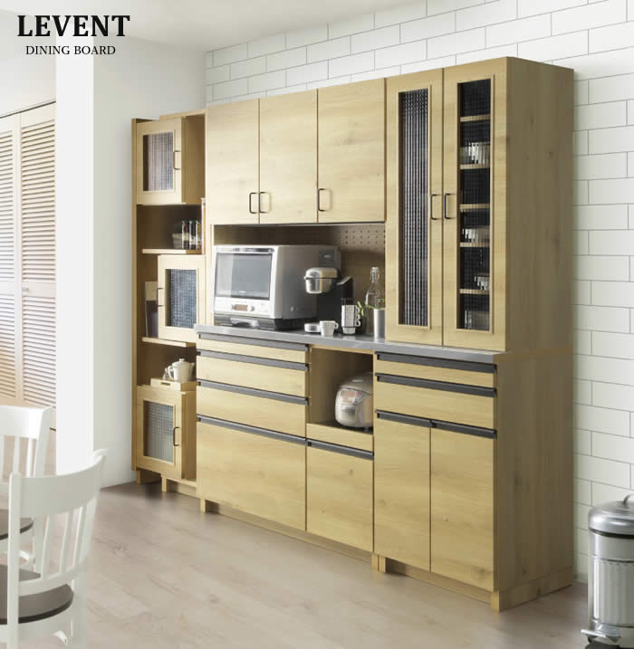 Levent Dining Board