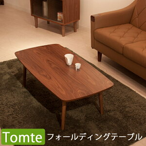 Room Essence Tomte Coffee Table