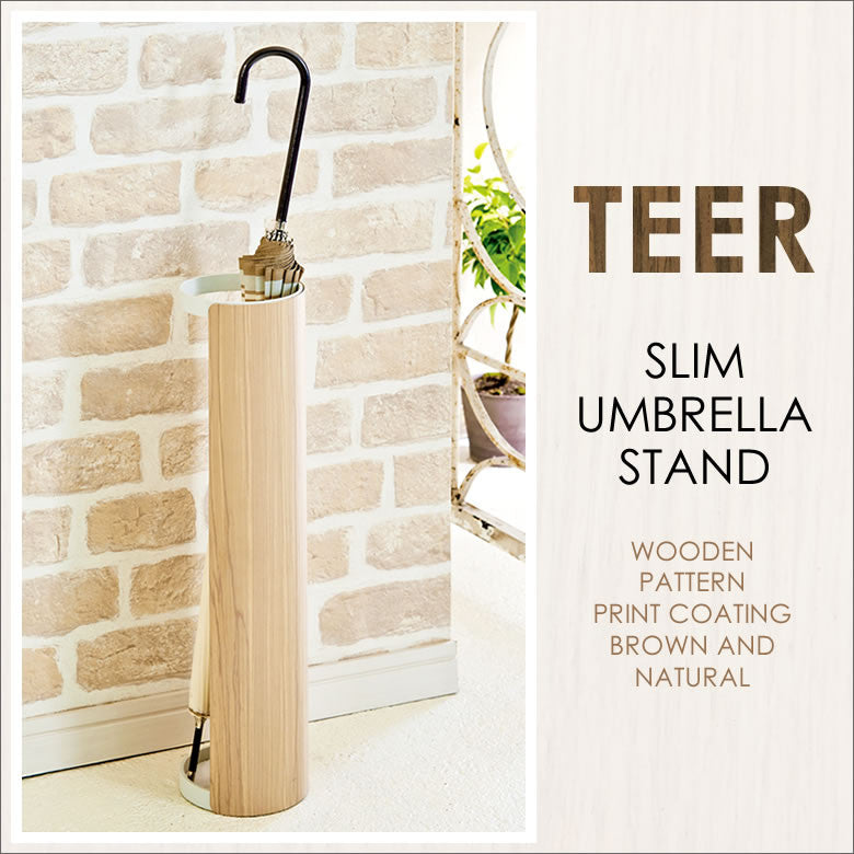 KB-200M Slim umbrella stand