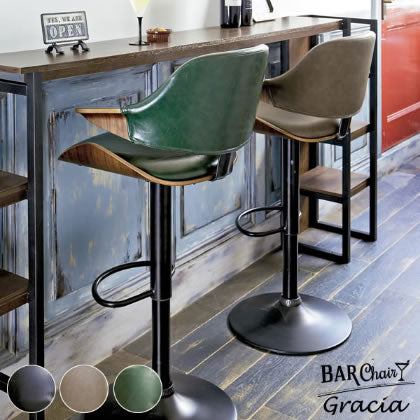 Miyatake Gracia Bar Chair