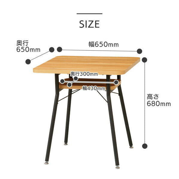 Utility Mild Dining Table