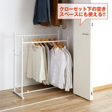 HEIAN SHINDO Closet hanger Telescopic type White OHW-20