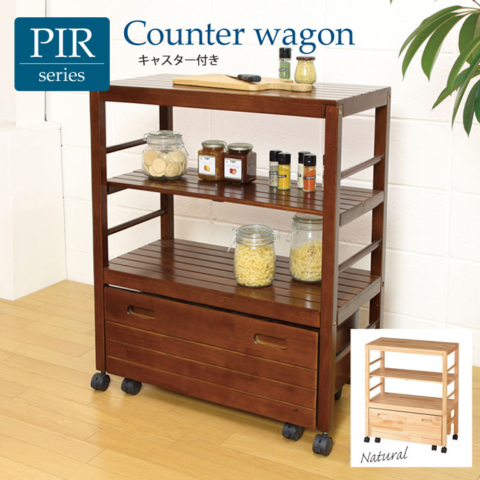PIR - Counter Wagon