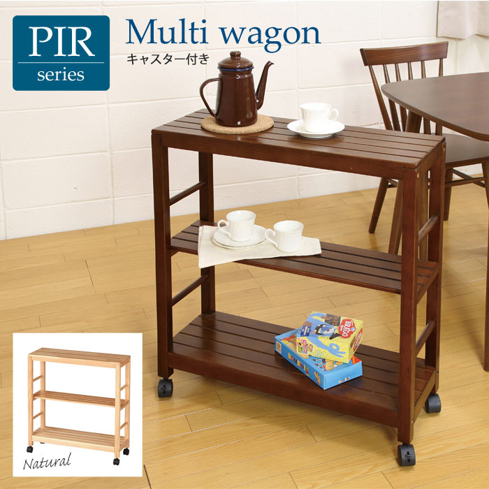 PIR - Multi Wagon