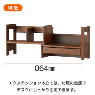 Beeno Extension Book Rack