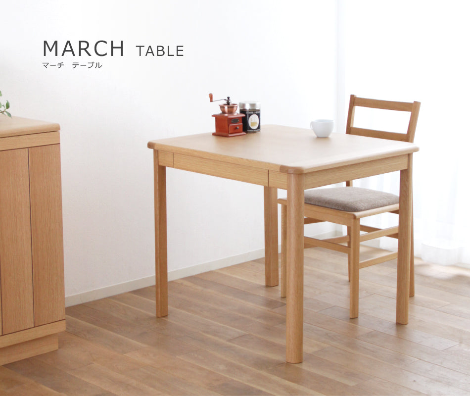 Mevel  March Table (Ext)