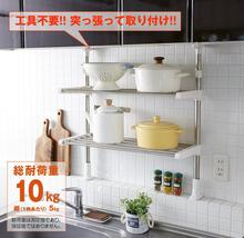HEIAN SHINDO Kitchen Strut Rack Shelf 2 Tiers Stainless Steel TOS-9