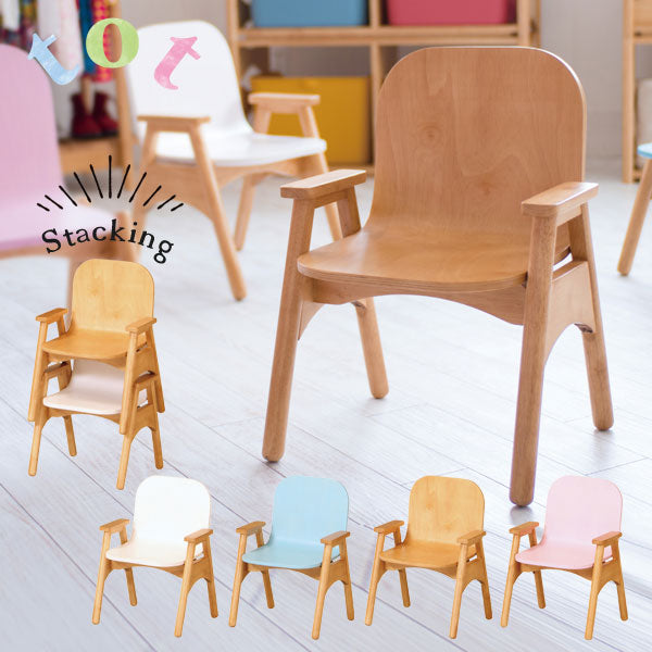 Utility TOT Chair With Arm